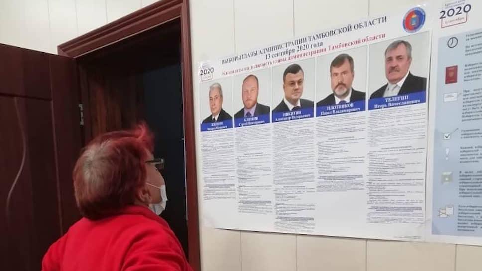 Избирательница в Единый день голосования