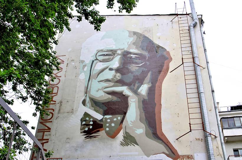 В августе 2019 года был закрашен портрет режиссера Константина Станиславского на торце дома 33/2 на Бауманской улице в Москве. Работа была выполнена художниками группы ZWS Crew в 2013 году в рамках фестиваля «Лучший город Земли»