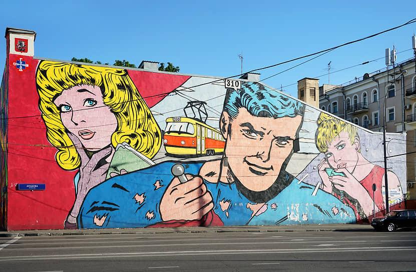 Граффити команды «310» под названием «Апаков и вагоновожатые», выполненное в стиле поп-арт, также было создано в 2013 году в рамках фестиваля «Лучший город Земли». Его можно было увидеть в проезде Апакова в Москве у трамвайного депо. В 2018 году на его месте появилась другая работа — «Искусство должно распространяться повсюду» американского художника Шепарда Фейри, созданная к фестивалю «АРТМОССФЕРА»