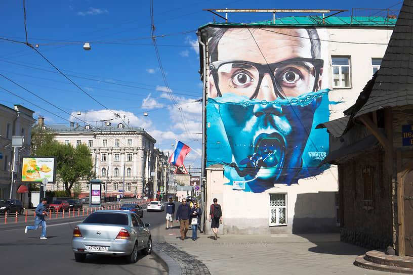 В сентябре 2019 года со стены дома 6/3 по улице Старой Басманной исчезло граффити «Дайвинг в Москве» бельгийского художника Барта Смейтса. Работа была создана в 2013 году для фестиваля «Лучший город Земли»