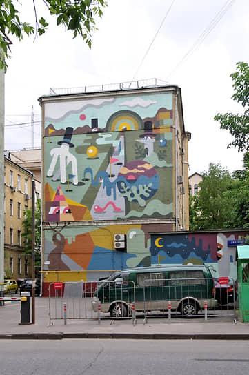 В сентябре 2019 года был закрашен пейзаж работы художника Владимира Гупалова (Nootk) на стене дома 10 по улице Гиляровского в Москве. Граффити было создано в 2013 году