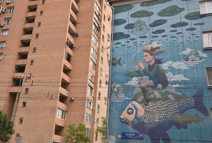 В сентябре 2019 года с фасада дома 24 по Беговой улице в Москве исчезло граффити казанского художника Рустама Салемгараева (Qbic) «В синем море, в белой пене»