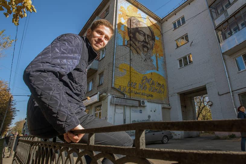6 июля 2020 года в Твери было закрашено граффити с изображением писателя Александра Солженицына и его фразой «Жить не по лжи». Рисунок на фасаде дома был выполнен в 2018 году местным художником к 100-летию писателя, но без согласования с городскими властями