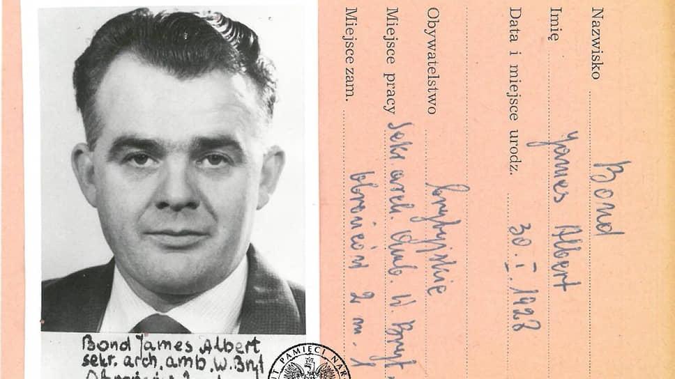Как в 1960-х польская контрразведка охотилась за Джеймсом Бондом