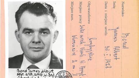 Настоящий разведчик  / Как в 1960-х польская контрразведка охотилась за Джеймсом Бондом