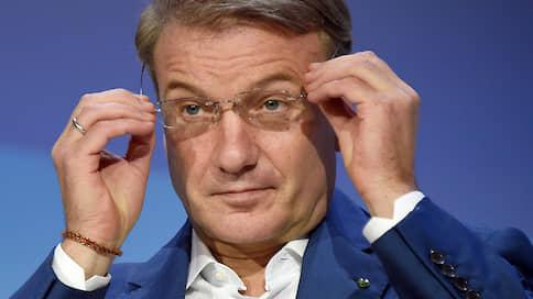 «Невозможно все сделать бесплатным» / Глава Сбербанка Герман Греф о второй волне, долгах и комиссиях