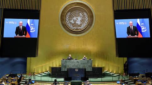 «Избежать апокалипсиса удается уже восьмое десятилетие»  / Косачев, Лукьянов, Воронков — о роли ООН в мире