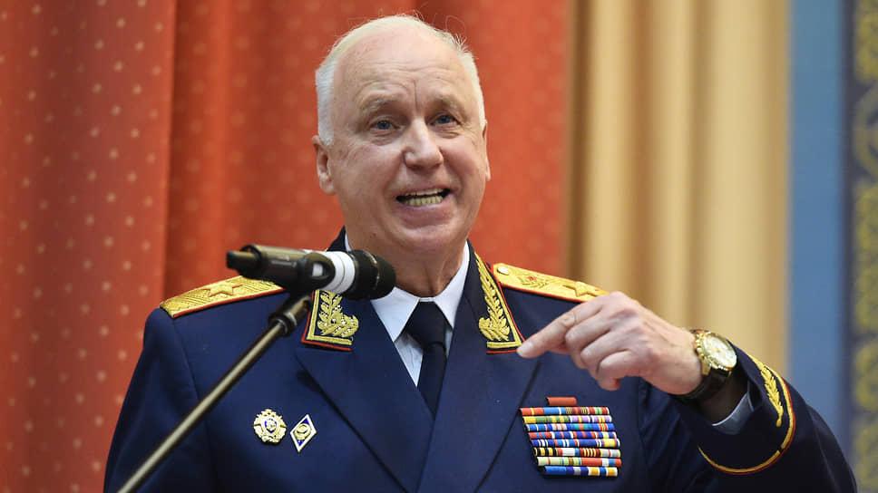 Александр Бастрыкин призвал бывших судей к ответу
