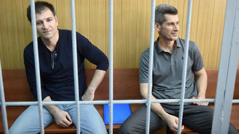 Братья Магомедовы попали под ограничение  / Следствие через суд завершило ознакомление с материалами дела о хищениях в группе «Сумма»