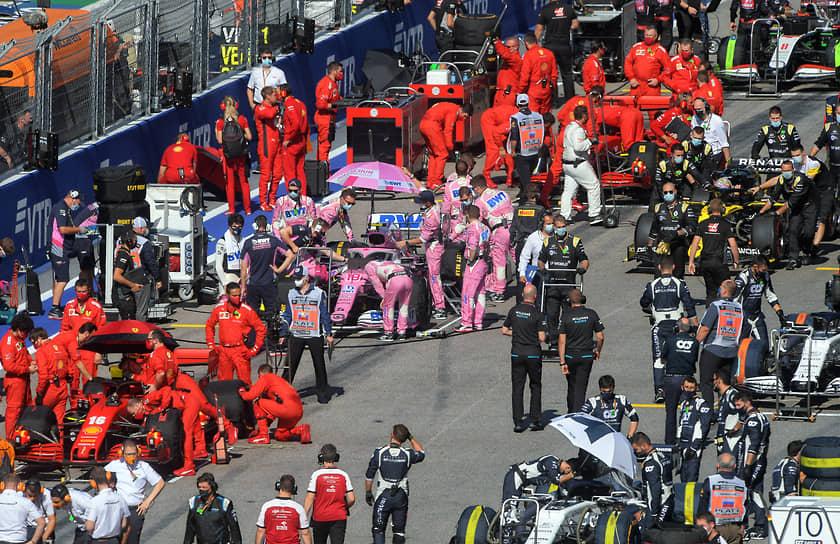 Команды перед стартом гонки