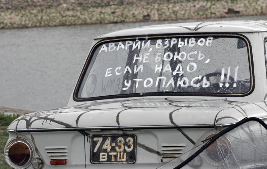 Главной заслугой «Запорожца» считают то, что с его появлением автомобиль перестал быть роскошью для советских граждан. Узнаваемая внешность сделала его символом советской автомобильной промышленности