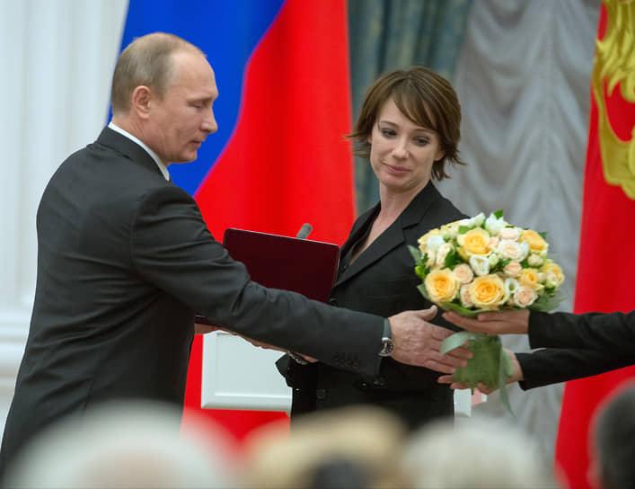 В том же 2012 году Чулпан Хаматова получила звание народной артистки России «за большие заслуги в области кинематографического, музыкального, театрального, хореографического искусства»