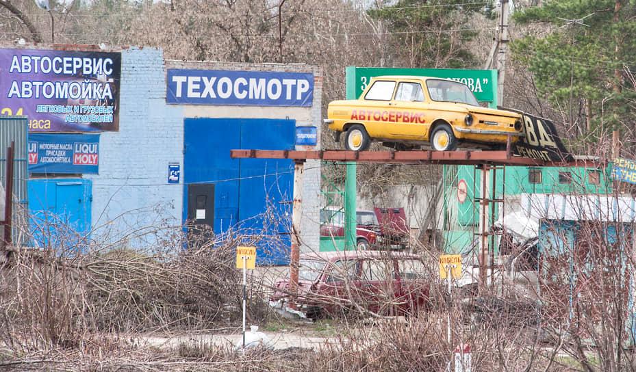 Вышедшие из строя «Запорожцы» используются для рекламы автосервисов и шиномонтажей