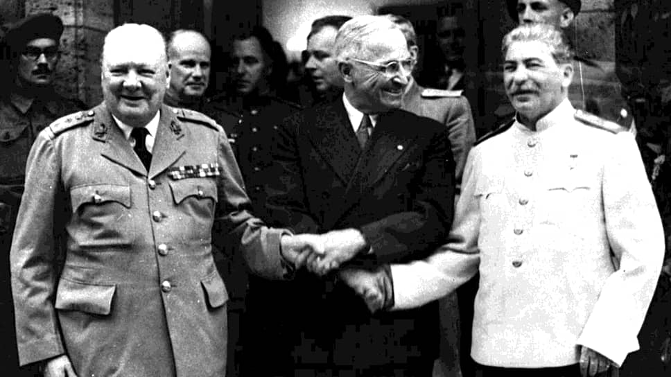 """Потсдам, последняя встреча """"Большой тройки"""" (Черчилль, Трумэн, Сталин)"""