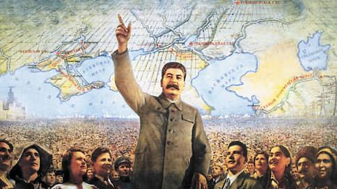 Африканская игра Сталина  / Как СССР пытался получить Ливию