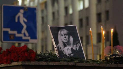 Журналистка оставила за собой последнее слово  / Ирина Славина совершила самоубийство у главка нижегородской полиции