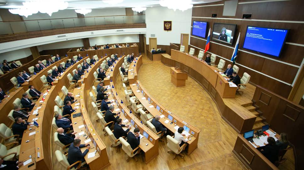 Свердловские депутаты изменят требования к регистрации «народных инициатив»