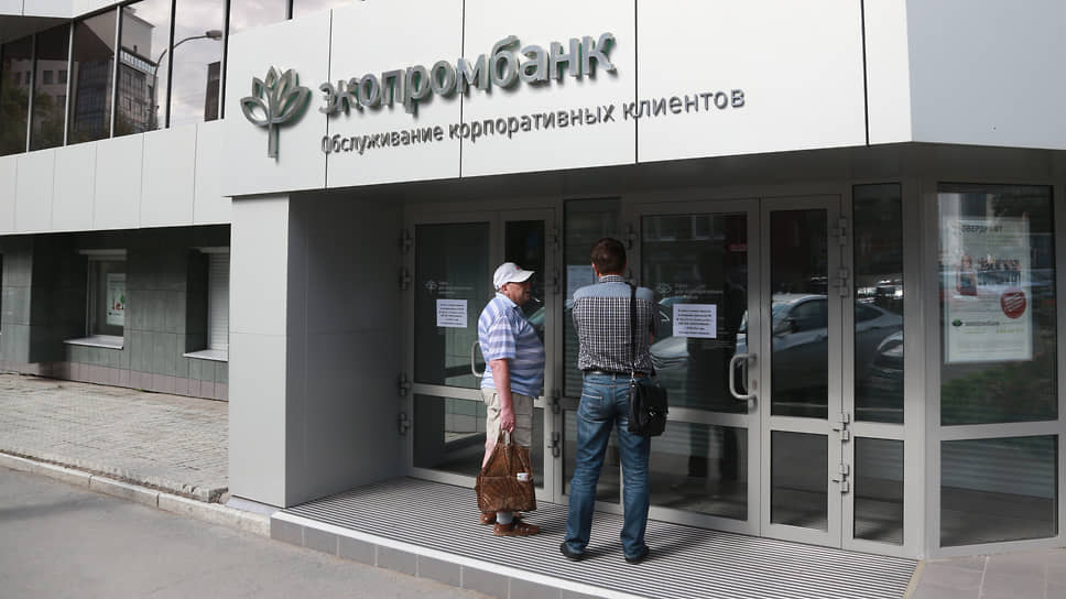 Экс-глава Экопромбанка может быть выдан Кипром