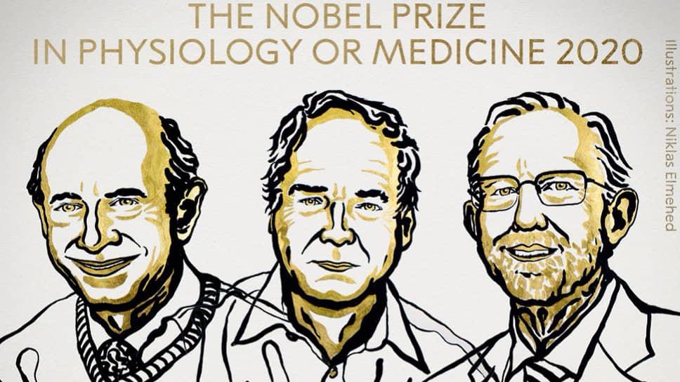 Нобелевские лауреаты—2020