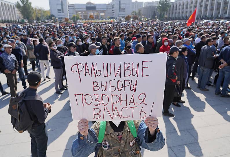 Согласно предварительным данным, преодолеть порог в 7% удалось только четырем: «Биримдик» (24%), «Мекеним Кыргызстан» (23%), «Кыргызстан» (9%), «Бутун Кыргызстан» (7%). Из них в прошлом созыве была только «Кыргызстан»
