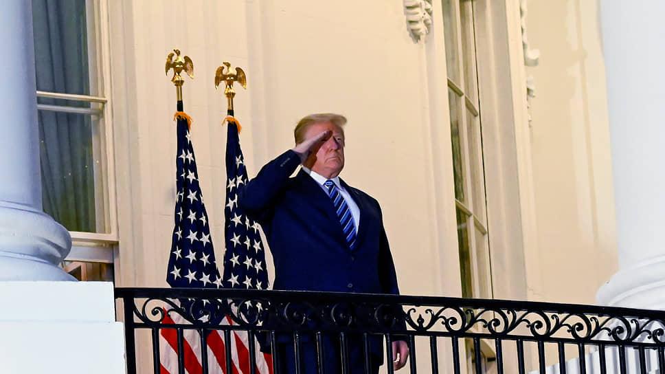 Дональд Трамп сбросил маску