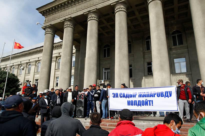Партии «Республика», «Ата-Мекен» («Отчизна»), «Бир Бол» («Единство») и «Реформа» объединились и выдвинули на пост премьер-министра Киргизии Омурбека Бабанова