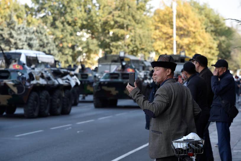 9 октября президент Киргизии Сооронбай Жээнбеков ввел в Бишкеке режим чрезвычайного положения. На следующий день в город начали прибывать колонны военной техники