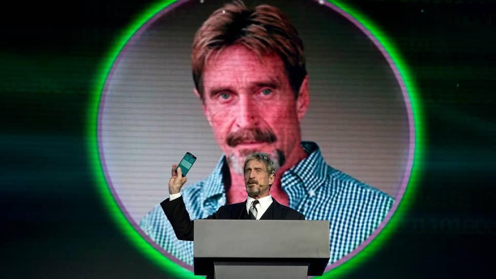 Создатель первого в мире антивирусного ПО McAfee Джон Макафи