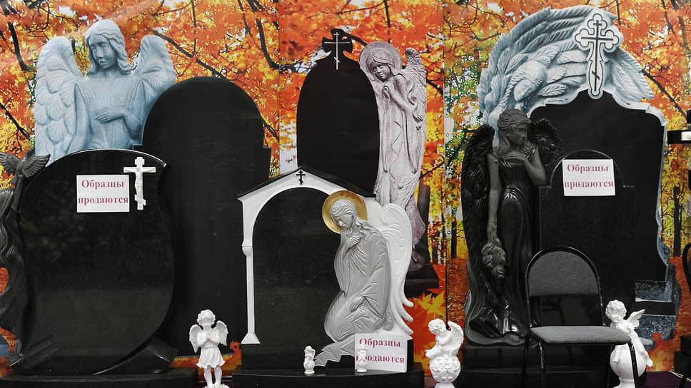 ФСБ приценилась к надгробьям