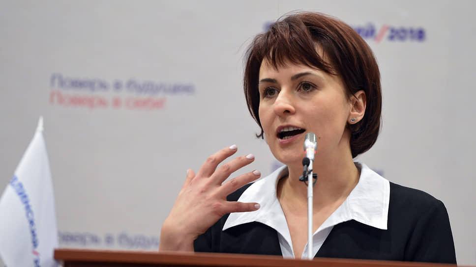Cоветник председателя партии «Яблоко» по работе в регионах Галина Ширшина. 2018 год