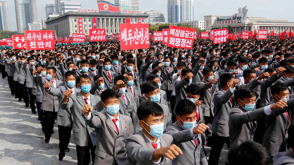 Пхеньян, КНДР. Митинг в честь съезда Трудовой партии Кореи