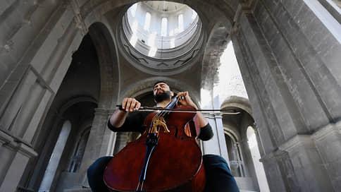«Музыка не знает никаких границ»
