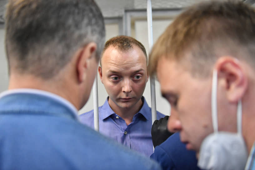 Расследованием дела Сафронова занялся следователь ФСБ Александр Чабан