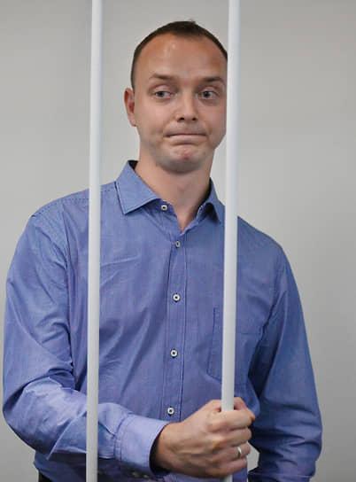 В тот же день Лефортовский районный суд Москвы арестовал его на два месяца. Иван Сафронов был помещен в СИЗО «Лефортово»