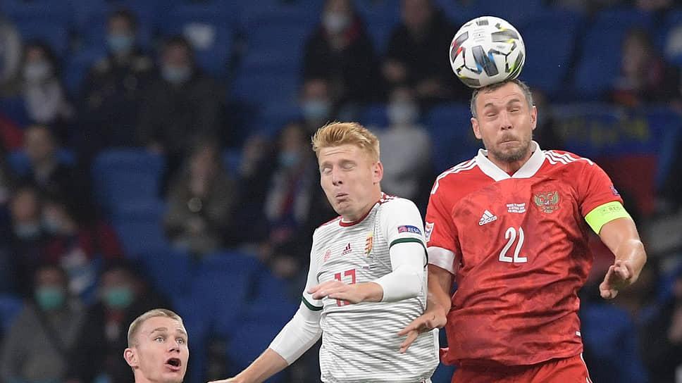 Матч Лиги наций УЕФА по футболу между национальными сборными России и Венгрии