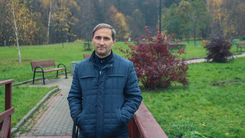 Сергей Погодин
