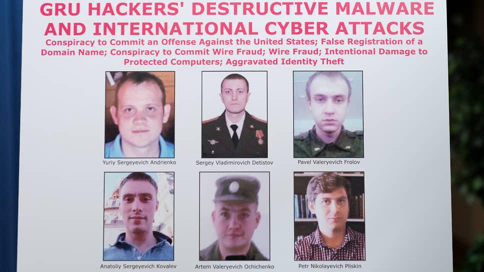 Листовка с шестью разыскиваемыми российскими программистами