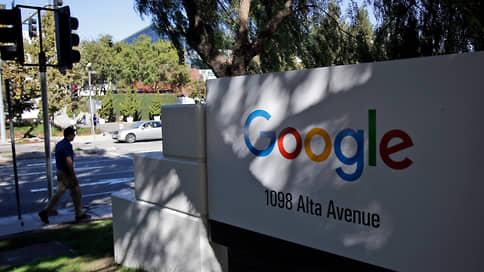 Администрация Трампа успела погуглить до выборов  / Минюст США обвинил Google в монополизме