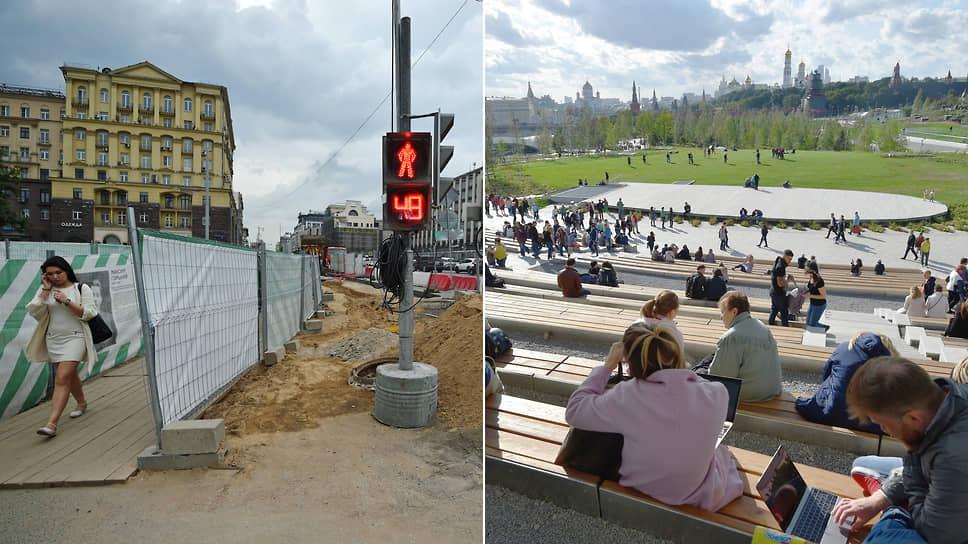 Слева: дорожные работы в центре Москвы. Справа: парк «Зарядье» на месте снесенной гостиницы «Россия»