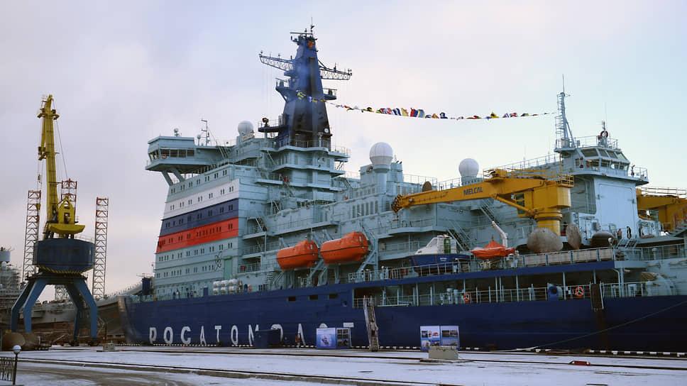 «Атомфлот» принял «Арктику»