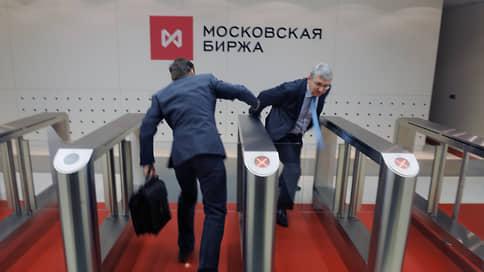 Предвыборный список  / Московская биржа расширяет количество торгуемых американских акций