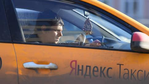 Таксистам с коронавирусом не по пути  / Водители «Яндекс.Такси» в Челябинске бастуют из-за низкой оплаты труда