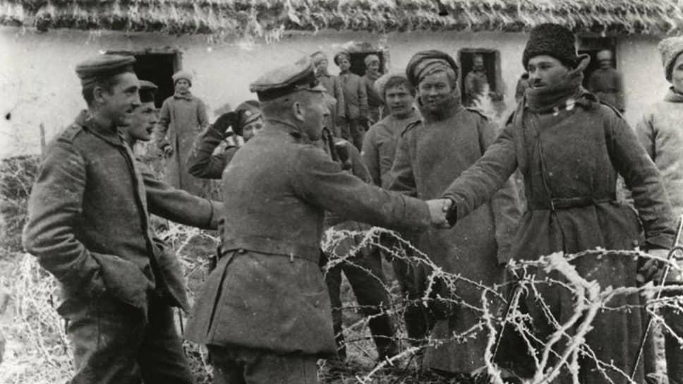 «Дисциплина в армии подорвана, и на фронте фактическое перемирие» (на фото — братание русских и немецких солдат)