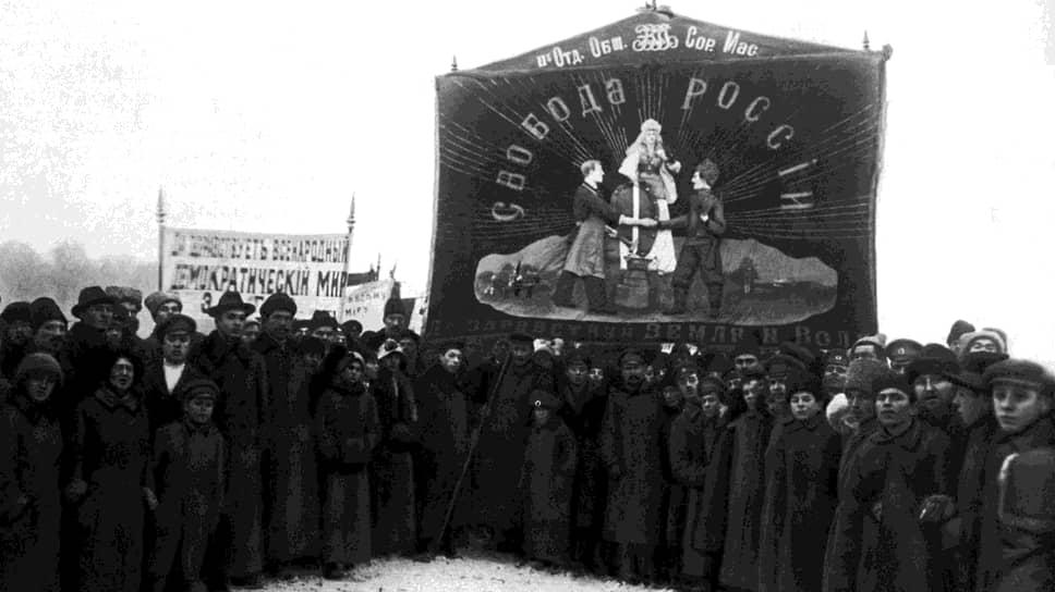 «Надо иметь в виду, что кампания в пользу мира давно всячески поддерживается германским Правительством и германофилами»