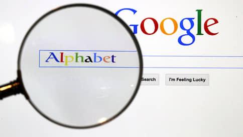 Что американцу монополия, то русскому…  / Как доминирующая на рынке США Google чувствует себя в России