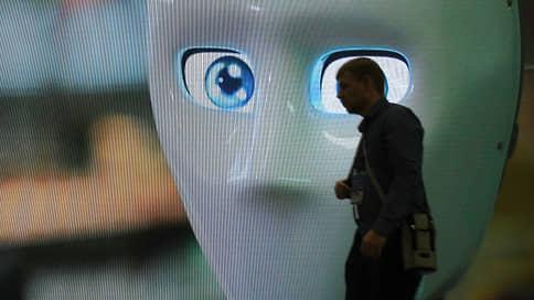 Инфекция ускорила роботизацию  / ВЭФ считает, что пандемия коронавируса стимулирует трансформацию рынка труда
