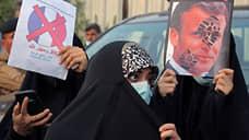 Исламский мир объявил бойкот Франции