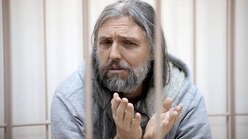 Виссариону предсказали не последний завет  / Эксперты оценили претензии прокуратуры к церкви Сергея Торопа