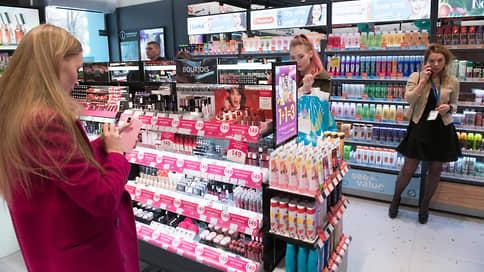 Инвесторы припудрят носы  / Фонд основателя «Вкусвилла» и партнеров вложился в бренд косметики