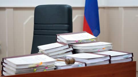 Судьи лишились прибавки к зарплате  / Депутаты передумали защищать их от правительства